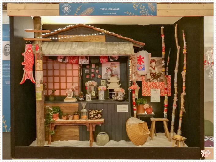 Allée de l'inspiration : Japon