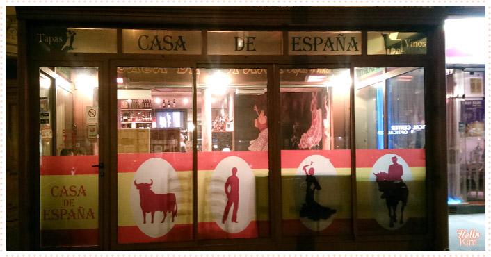 devanture_casa-de-espana_hellokim
