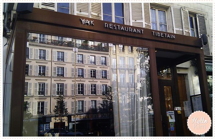 hellokim_restaurant_yak_1